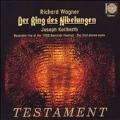 ワーグナー: 楽劇「ニーベルングの指環」全曲