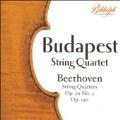 ベートーヴェン: 弦楽四重奏曲第8番 ホ短調 Op.5 9 No.2、弦楽四重奏曲第13番 変ロ⻑調 Op.130