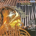 Repliche - Contemporary Hungarian Works for Horn & Cimbalom / Zoltan Varga, Agnes Szakaly