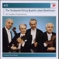 Beethoven: Complete String Quartets<初回生産限定盤>