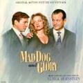 Mad Dog And Glory (Sdtk)