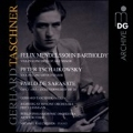 Mendelssohn: Violin Concerto Op.64; Tchaikovsky: Violin Concerto Op.35; Sarasate: Zigeunerweisen Op.20
