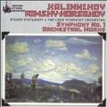 KALINNIKOV:SYMPHONY NO.1/RIMSKY-KORSAKOV:ORCHESTRAL WORKS:E.SVETLANOV(cond)/USSR STATE SO