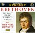 Beethoven: The Early String Quartets / Fine Arts Quartet