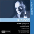 "Mozart:Symphony No.39/Oboe Concerto K.314/4 Danses Allemandes (1/20/1956)/Symphony No.36 ""Linz"" (12/31/1955) (+BT:Symphony No.39-Rehearsal)Erich Kleiber(cond)/Koln Radio Symphony Orchestra/Stuttgart Radio Symphony Orchestra/Lother Faber(ob)"