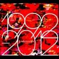 1992-2012 The Anthology
