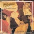 Bulgarian Impressions - Vladigerov / Genova, Dimitrov