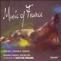 Music from France - Dukas, Franck, Ravel / Jordania, et al