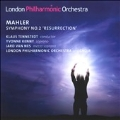 マーラー: 交響曲第2番「復活」