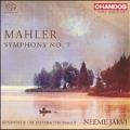 マーラー: 交響曲第7番 《夜の歌》