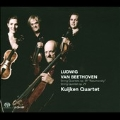 """Beethoven: String Quartets Op.59 """"Razumovsky"""", Op.29"""
