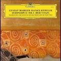 Mahler: Symphony No.1<限定盤>