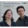 Hungarian Masterpieces