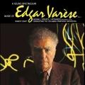 Music of Edgar Varese Vol.2<限定盤>