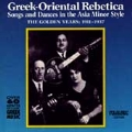 Greek-Oriental Rebetica: Songs And Dances In The Asia Minor Style: The Golden Years 1911-1937