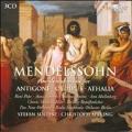 Mendelssohn: Incidental Music for Antigone, Oedipus, & Athalia