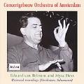 ベートーヴェン: ピアノ協奏曲第5番「皇帝」、シューマン: ピアノ協奏曲 Op.64