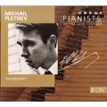 Great Pianists of the 20th Century - Mikhail Pletnev