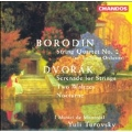 Borodin: String Quartet no 2;  Dvorak: Serenade / Turovsky