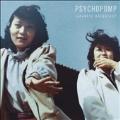 Psychopomp<限定生産>