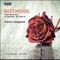 """Beethoven: Piano Sonatas Op.7, Op.13 """"Pathetique"""", Op.109, Op.110 & Op.111"""