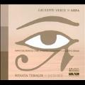 Verdi: Aida / Alberto Erede, Coro e Orchestra dell'Accademia i Santa Cecilia Roma, Renata Tebaldi, Mario del Monaco, etc