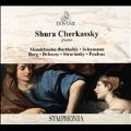 Shura Cherkassky Plays Mendelssohn, Schumann, etc