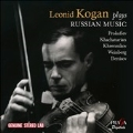 Leonid Kogan plays Russian Music