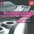 Rachmaninov: Rhapsody on a Theme of Paganini Op.73, Etudes-Tableaux Op.33, Piano Sonata No.2, etc / Jean-Philippe Collard