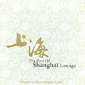 The Best Of Shanghai Lounge