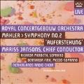 "Mahler: Symphony No.2 ""Resurrection"" [2SACD Hybrid+DVD]"