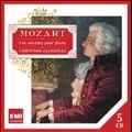 Mozart: Piano Sonatas No.1-No.18<限定盤>