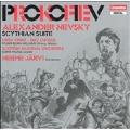 Prokofiev: Alexander Nevsky, etc / Jaervi, Finnie, et al