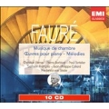 Faure: Complete Chamber Music, Piano Works
