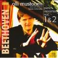 Beethoven: Piano Concertos No.1 Op.15, No.2 Op.19