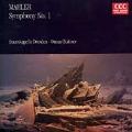 Mahler: Symphony no 1 / Suitner, Staatskapelle Dresden