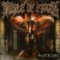 The Manticore And Other Horrors