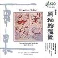 Primitive Safari: Chinese Orchestral Works...