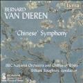"Bernard van Dieren: Symphony No.1 ""Chinese"""