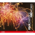 HANDEL:MUSICK FOR THE ROYAL FIREWORKS HWV.351/VECCHI :THE NIGHT GAMES OF SIENA (+BONUS SAMPLE CD):MATTHIAS MAUTE(cond)/MONTREAL BAROQUE/ETC