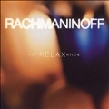 Rachmaninoff for Relaxation / Ormandy, Janis, Starker, et al