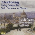 "Tchaikovsky: String Quartet No.2, Sextet ""Souvenir de Florence"" Op.70"