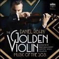 20世紀の作曲家によるヴァイオリン曲集