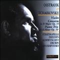 Tchaikovsky: Violin Concerto Op.35 (1954), Piano Trio Op.50 (1948) / David Oistrakh(vn), Franz Konwitschny(cond), Dresden Staatskapelle, etc