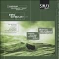 """Beethoven: Piano Concerto No.5 """"Emperor"""", Choral Fantasy Op.80"""