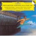 Shostakovich: Symphony no 13 / Jaervi, Gothenburg Symphony