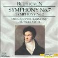 Beethoven: Symphonies no 7 & 2 / Kegel, Dresden Philharmonic