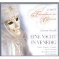 J.Strauss II: Eine Nacht in Venedig / Franz Marszalek, Koln Radio Symphony Orchestra, Rudolf Schock, Rita Streich, etc
