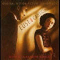 Lust, Caution (OST) (US)