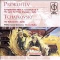 PROKOFIEV:CLASSICAL SYMPHONY OP.25/TCHAIKOVSKY:NUTCRACKER OP.71/ETC:NICOLAI MALKO(cond)/PHILHARMONIA ORCHESTRA